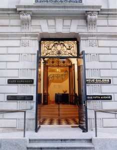 Entrance to Galerie Neue